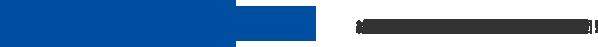 福岡市東区の富士洗管。排水管更生工事(マルライナー工法)で給水管、排水管、水道管などを修理、修繕致します。漏水、水漏れはお任せ下さい。